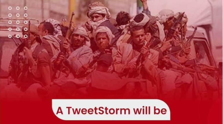 Social media campaign: Houthi terrorism in Yemen